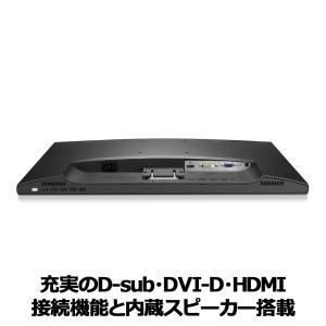 BenQ ゲーミングモニター ディスプレイ GL2580HM 24.5インチ/フルHD/TN/ウルト...