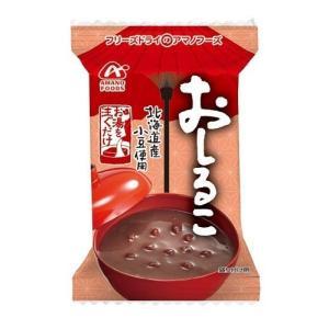 アマノフーズ フリーズドライ おしるこ 20食 素材にこだわった 北海道産 小豆 使用 ( 合成甘味...