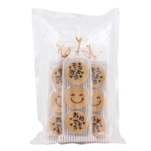 チョコペイントお祝いメッセージクッキー 「卒業おめでとう」x10個