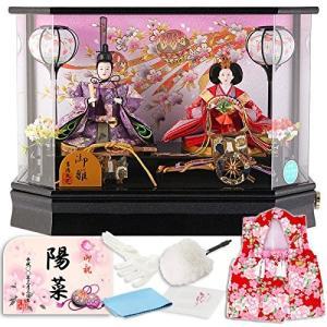 雛人形 吉徳 ケース 親王 ひな人形 h303-yscp-322097|lucia0322