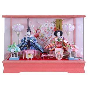雛人形 ケース飾り ひな人形 ピンク塗パノラマケース 刺繍風バック親王飾り W48×D29×H33cm2621|lucia0322