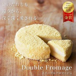 ルタオ (LeTAO) チーズケーキ ドゥーブルフロマージュ ホール 4号(2?3人分) ホワイトデ...