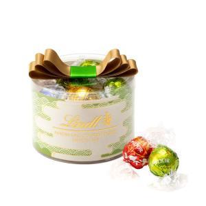 リンツ (Lindt) チョコレート リンドール リボンギフトボックス 限定 抹茶 ホワイトデーギフ...