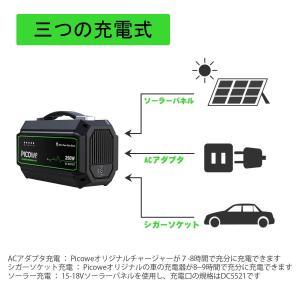 Picowe ポータブル電源 250W 大容量 67500mAh 250Wh 純正弦波 家庭用蓄電池...
