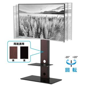 FITUEYES テレビスタンド 32?65インチ対応 壁寄せテレビスタンド 高さ調節可能 ラック回転可能 棚付き ブラック TT20750 lucia0322