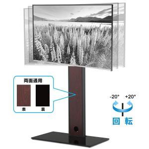 FITUEYES テレビスタンド 32?65インチ対応 壁寄せテレビスタンド 高さ調節可能 ラック回転可能 ブラック TT107502MB lucia0322