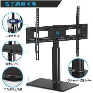 FITUEYES テレビスタンド 32?60インチ対応 壁寄せテレビスタンド 回転 高さ調節可能 ? TT105202GB lucia0322