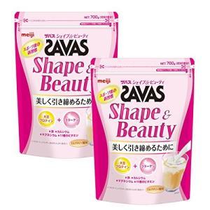 ザバス シェイプ&ビューティ(ミルクティー風味) 700g(約50食分)×2個セット