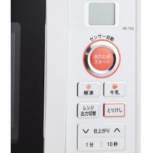 シャープ 単機能 電子レンジ 東日本 50Hz専用 20L RE-TS3-W5 ホワイト|lucia0322