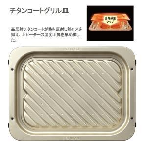 パナソニック ビストロ スチームオーブンレンジ 30L ブラック NE-BS1500-K