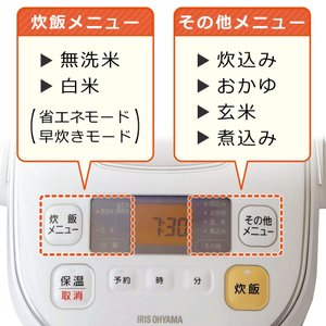 セット販売 アイリスオーヤマ オーブンレンジ 18L フラットテーブル ホワイト MO-F1801 ...