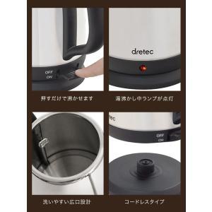 dretec(ドリテック) 電気ケトル ステンレス コーヒー ドリップ ポット 細口 1.0L PO...