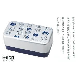 お弁当箱 ねこだまり アルミ レクランチ ブルー 500ml T-66450