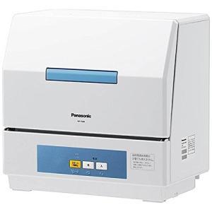 パナソニック 食器洗い機(ホワイト)食洗機 Panasonic プチ食洗 NP-TCB4-W lucia0322