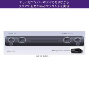 ヤマハ サウンドバー 4K HDR対応 HDMI DTS Virtual:X Bluetooth対応...