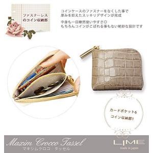 LIME made in Japan (ライムメイドインジャパン) 財布 コンパクト 本革 L8058 〔イエロー〕 レディース 小銭入れ|lucia0322