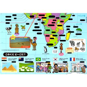 ハッピークローバー お風呂に貼れる世界地図 おふろで旅する 世界地図 学研|lucia0322