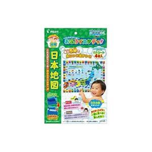 パイロットインキ おふろでスタディ 日本地図 知育玩具 ホビー エトセトラ おもちゃ 知育 教育玩具 top1-ds-1935586-ak|lucia0322