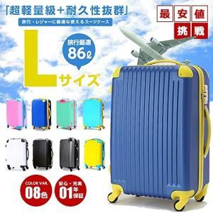 (トラベルデパート) 超軽量スーツケース TSAロック付 (SSサイズ(機内持込/LCC対応), ホ...