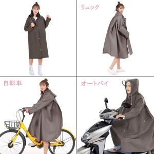 TONGMO レインコート レインポンチョ 自転車 バイク レディース メンズ 完全防水 軽量 匂いなし リュック対応 男女兼用 四季通勤通|lucia0322