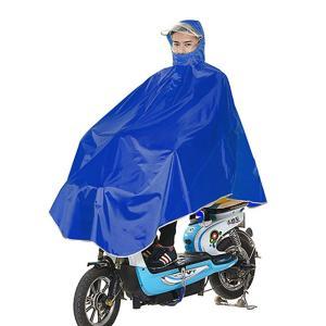 Leetaker レインコート ポンチョ 男女兼用 レディース メンズ 自転車 通勤 厚手生地 雨具...