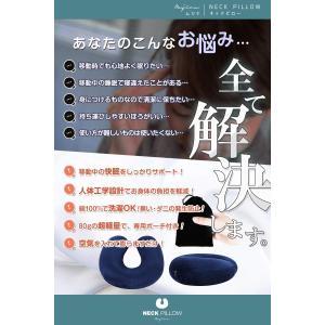 mujina ネックピロー 空気まくら 洗えるカバー 収納ポーチ付き (ネイビー)