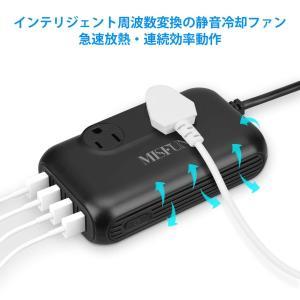 インバーター FUNDA QC3.0急速充電 dc-acインバーター 12v 修正正弦波 シガーソケ...