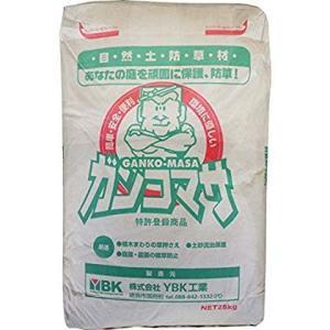 YBK工業 自然土防草材 ガンコマサ 25Kg|lucia0322
