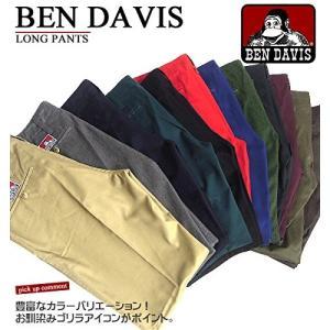 BEN DAVIS ベンデービス ロングパンツ ゴリラアイコンタグがポイント。12色の豊富な色展開 (30サイズ, キャメル)|lucia0322
