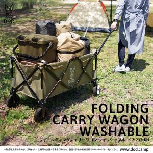 DOD(ディーオーディー) キャンプ道具 をまとめて運べる キャリーワゴン 最大積載重量100kg/...