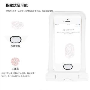 Othurgi 防水ケース スマホ用指紋認証対応iPhone XS/XS MAX/XR /8/7 6...