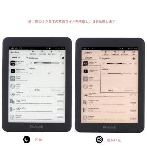 Likebook Mars 7.8インチ オクタコアプロセッサ 電子書籍リーダー オリジナルレザーケ...
