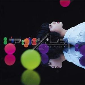 アンビバレント(DVD付き)(TYPE-A)