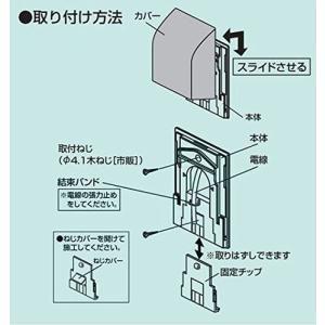 東芝ライテック Exterio 入線カバー 防雨形 DC7102|lucia0322