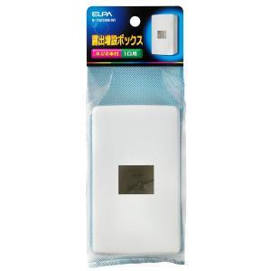 ELPA 増設ボックス B-7421HN(W)|lucia0322