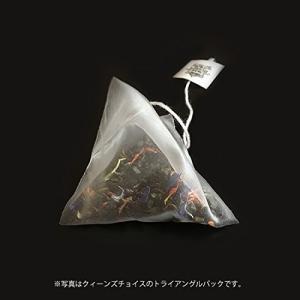 ジョージスチュアート ミックスフルーツ TB20袋入(缶)