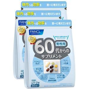 ファンケル (FANCL) 60代からのサプリメント男性用 徳用3袋セット (45?90日分)