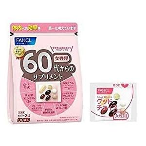 ファンケル (FANCL) 60代からのサプリメント女性用 徳用3袋セット (45?90日分)