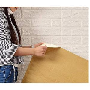 壁紙シール ホワイト 77×70cm レンガ 立体 クッション はがせる 壁 DIY リフォーム 5枚|lucia0322