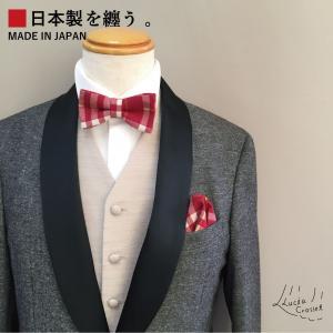 06d8be5bf5237  マドラスチェック赤 職人が作った 蝶ネクタイ チーフ 2点セット 日本製 パーティー 結婚式 二次会 新郎 お呼ばれ メンズネクタイ 正装