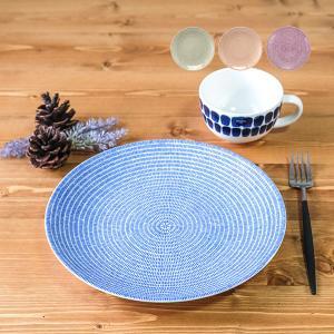 アラビア Arabia 皿 24h アベック プレート フラット 20cm 洋食器 キッチン 北欧 24h Avec Plate Flat