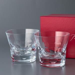 バカラ Baccarat バカラ ベルーガ ペアグラス 2104387