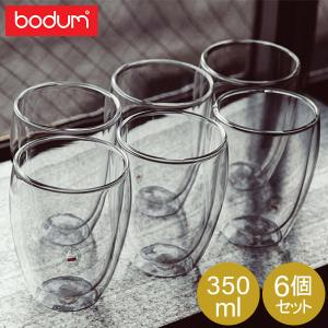 ボダム グラス ダブルウォールグラス パヴィーナ 6個セット 350mL タンブラー 保温 4559...