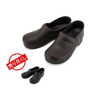 靴 クロッグ 男性用 メンズ ミュール シューズ Wil - Black Smooth Leather 送料無料 ダンスコ Dansko