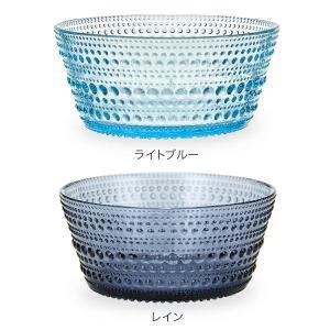 イッタラ iittala カステヘルミ ボウル 230mL 北欧 ガラス Kastehelmi Bowl フィンランド インテリア 食器 キッチン 食洗器対応|lucida-gulliver|02