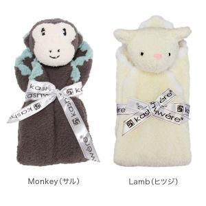カシウェア KASHWERE ベビーブランケット アニマルミニブランケット ANIMAL MINI BLANKET KK-60 赤ちゃん ふわふわモコモコ かわいい|lucida-gulliver|03