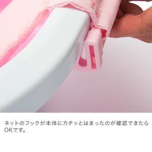 カリブ バスネット 【※本体は別売りです】 折り畳み式 赤ちゃん ベビー 収納 PM3311 Karibu Baby Bath Net|lucida-gulliver|06