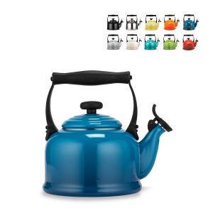 ルクルーゼ Le Creuset デミ ケトル 2.1L 9...