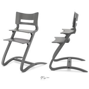 リエンダー ハイチェア 3年保証 木製 子どもから大人まで イス 北欧家具 椅子 ベビーチェア 出産祝い プレゼント Leander High Chair|lucida-gulliver|07