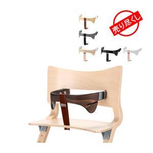 【あすつく】 リエンダー ハイチェア セーフティバー  赤ちゃん テーブル 安全 座り心地 軽量 305021-0 Leander Safety bar|lucida-gulliver